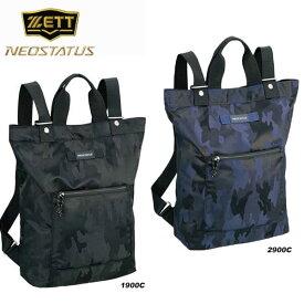 即納可★ 【ZETT】ゼット 【ネオステイタス】 トートバッグ BAN559