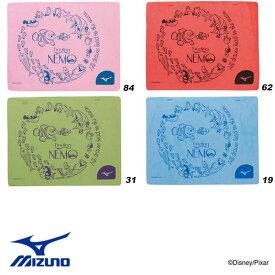 即納可★ 【MIZUNO】ミズノ 【Disney/Finding NEMO】 限定スイムタオル N2JY9080