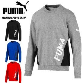即納可☆【PUMA】プーマ 超特価 MODERN SPORTS メンズ クルーネック スウェット トレーナー 580869