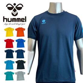 送料無料 メール便発送 即納可☆【hummel】ヒュンメル 19SS ワンポイント ドライTシャツ サッカー フットボール フットサル ユニセックス HAY2084