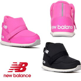 即納可☆ 【New Balance】ニューバランス 特価 ベビー ウィンターブーツ FB996