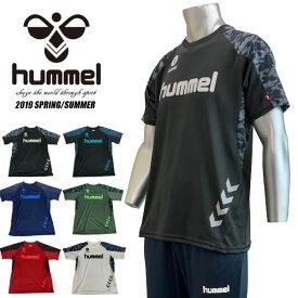 送料無料 メール便発送 即納可☆【hummel】ヒュンメル 19SS カモ柄 ドライTシャツ サッカー フットボール フットサル ユニセックス HAY2083
