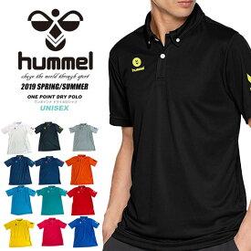 送料無料 メール便発送 即納可★【hummel】ヒュンメル 19SS ワンポイント ドライポロシャツ サッカー フットボール フットサル ユニセックス HAY2085