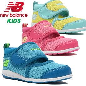 即納可★ 【New Balance】ニューバランス インファント サンダル IO508 インファント キッズ ジュニア 子供靴 IO508