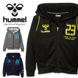 即納可☆【hummel】ヒュンメル ジュニア トレーニングウェア サマースウェットフルジップパーカー 男の子 薄手パーカー HJY7047