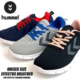 即納可☆ 【hummel】ヒュンメル 超特価 EFFECTUS BREATHER ユニセックス スニーカー 軽量 トレーニング ランニングシューズ HM202662