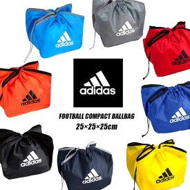 送料無料 メール便発送 即納可☆ 【adidas】アディダス 新型 サッカーボールバッグ ABN01