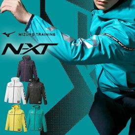 即納可★ 【MIZUNO】ミズノ N-XT ウィンドブレーカージャケット ユニセックス 32JE9745