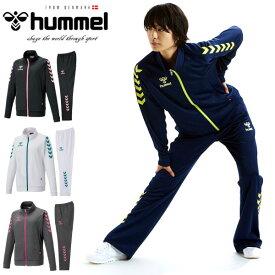 即納可☆【hummel】ヒュンメル 超特価半額 レディース ウォームアップジャージ 上下セット セットアップ HLT2007 HLT3007