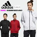 即納可★ 【adidas】アディダス ジャージ上下セット ウィメンズ ウォームアップジャケット&パンツ セットアップ FYI8…