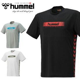 送料無料 メール便発送 即納可★【hummel】ヒュンメル 特価 19SS バスケットボール ボックスロゴ 半袖Tシャツ ユニセックス HAPB4021