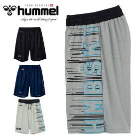 送料無料 メール便発送 即納可☆ 【hummel】ヒュンメル 特価 バスケットボール プラクティスパンツ HAPB6011