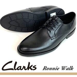 即納可☆ 【Clarks】クラークス RONNIE WALK BK LEATHER メンズ 本革靴 ビジネスシューズ 26143810
