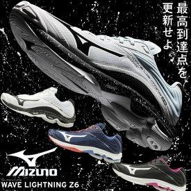 即納可★ 【MIZUNO】ミズノ ウエーブライトニングZ6 バレーボール ユニセックス V1GA2000