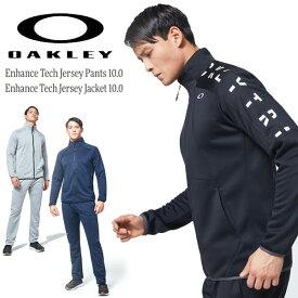 即納可★【OAKLEY】オークリー Enhance Tech Jersey Jacket 10.0 ジャージ 上下セット FOA400839 FOA400820