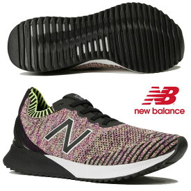 即納可☆ 【New Balance】ニューバランス ランニングシューズ NB FUEL CELL ECHO W CM WFCECCM