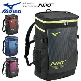 即納可★ 【MIZUNO】ミズノ N-XT バックパック 30L 33JD0000