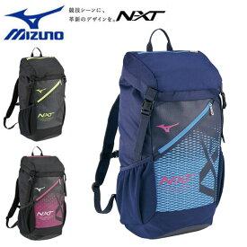 即納可★ 【MIZUNO】ミズノ N-XT バックパック 40L 33JD0001