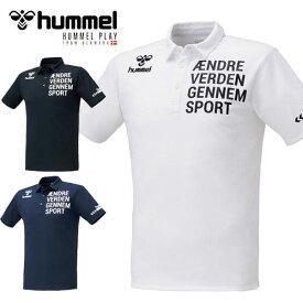送料無料 メール便発送 即納可★【hummel】ヒュンメル 20SS HML PLAY POLO ポロシャツ ユニセックス HAP3050