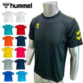 送料無料 メール便発送 即納可☆【hummel】ヒュンメル 20SS ワンポイントTシャツ ユニセックス HAY2100