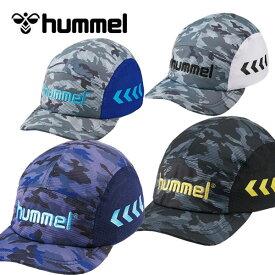 送料無料 メール便発送 即納可☆ 【hummel】ヒュンメル JR ジュニア フットボールキャップ 帽子 HFJ4051