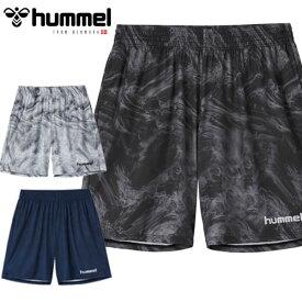 即納可★ 【hummel】ヒュンメル バスケットボール ハーフパンツ HAPB6031