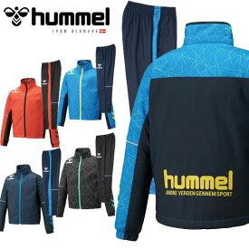 即納可☆【hummel】ヒュンメル プリアモーレウインドブレーカー上下セット ジュニア 裏トリコット セットアップ HJW2082 HJW3082