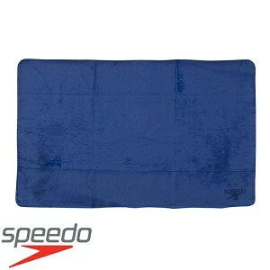 ◆◆□送料無料 定形外発送 <スピード> Speedo セームタオル(ダイ) SD96T01 (N:ネイビー)
