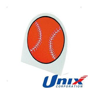 ◆◆○送料無料 定形外発送 <ユニックス> Unix コントロールマーカー トレーニング用品 野球 (BX72-50) BX7250