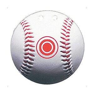 ◆◆○送料無料 定形外発送 <ユニックス> Unix スイングマーカー硬式タイプ トレーニング用品 野球 (BX72-90) BX7290