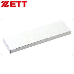 ◆◆○ <ゼット> 一般用ピッチャープレート(厚さ40mm) ZBV25B 野球 ソフトボール 器具・備品 ベース ZBV25B