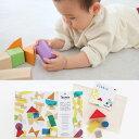 積み木 出産祝い 1歳 My First Blocks Tsumin -Color- エドインター