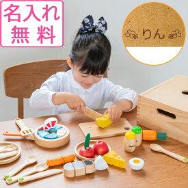 【すぐ使える割引クーポン】 食材いっぱい!ままごとフライパンセット エドインター 木製 おもちゃ 知育玩具 【名入れ】