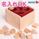 型はめ 知育玩具 Mポストボックス 赤 ミッキィ/MICKI(スウェーデン)