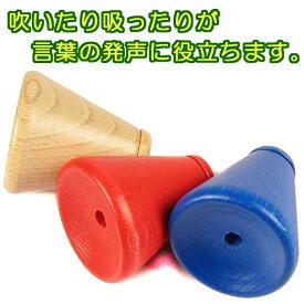 【割引クーポン】 ジョイ 笛 ふえ フエ 子供用 乳児 赤ちゃん ラッパ 木のおもちゃ 木製 幼児 0歳 1際 2歳 男の子 女の子 楽器
