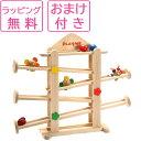 木のおもちゃ フラワーガーデン プレイミー/PLAYMETOYS(台湾)