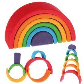 【最大2,000円引きクーポン配布中】積み木 虹色トンネル 小 アーチレインボー グリム/GRIMMS/グリムス グリムス社 木のおもちゃ グリム つみき 出産祝い 1歳 男の子 知育玩具 誕生日 女の子