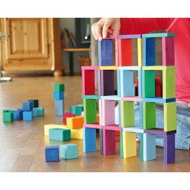 【最大2,000円引きクーポン配布中】積み木 カラーチャートブロック グリム/GRIMMS/グリムス【名入れ】