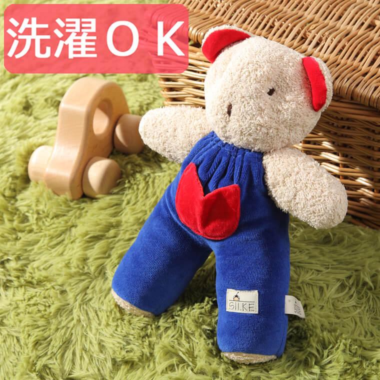 ジルケ くま 出産祝い ぬいぐるみ 誕生日 プレゼント 布おもちゃ 赤ちゃん
