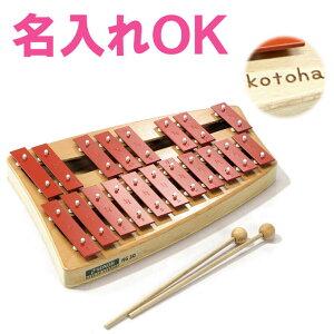 【すぐ使える割引クーポン】 鉄琴 ゾノア社 SONOR NG30 二段メタルフォン 【名入れ】