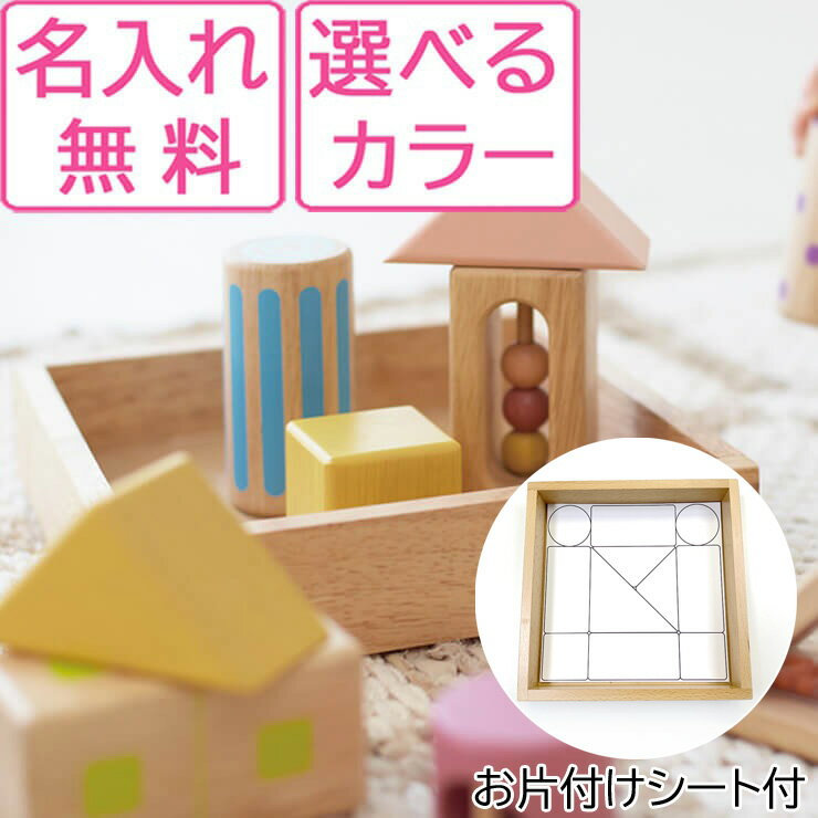 【クーポン配布中】 出産祝い 音いっぱいつみき エドインター/Ed.inter(日本)