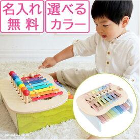 ピアノ 鉄琴 森のメロディーメーカー エドインター 【名入れ】 出産祝い 木のおもちゃ 知育玩具 楽器 誕生日 女の子 1歳 赤ちゃん 木のおもちゃ 男の子 エドインター