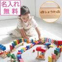 知育玩具 ドキドキドミノ エドインター/Ed.inter(日本)