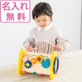 鉄琴 森の音楽会 エドインター 【名入れ】 出産祝い 木のおもちゃ 楽器 知育玩具 誕生日 子供 1歳 2歳 女の子 男の子 エドインター