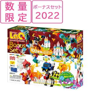 【割引クーポン】 LaQ ラキュー ボーナスセット 2020