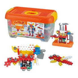 ★メーカー公式ショップ★ 学研 ニューブロック 工具セット 83146 学研ステイフル おもちゃ 知育玩具 安全