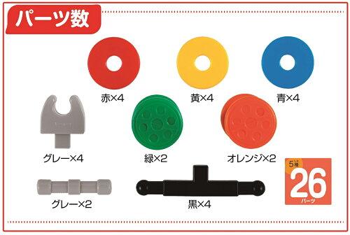 学研ブロック玩具ニューブロックのりものだいすき!タイヤパック83119学研ステイフル