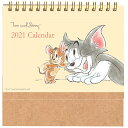 トムとジェリー 卓上カレンダー 2021年 カレンダー 卓上 DM10088 学研ステイフル