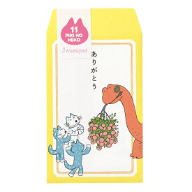 11ぴきのねこ ぽち袋 メッセージぽち袋 (ありがとう) ED02571 学研ステイフル