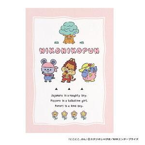 にこにこぷん おかあさんといっしょ メモ帳 メモ (ピンク) CM03866 学研ステイフル 文具 文房具